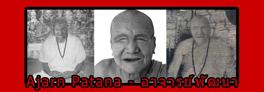 About Ajarn Patana – Ajarn Patana